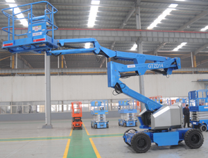 Self Propelled Boom Lift For Multi-purpose