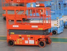 Want to find the best hydraulic scissor lift supplier