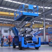 Is America scissor lift your final choice