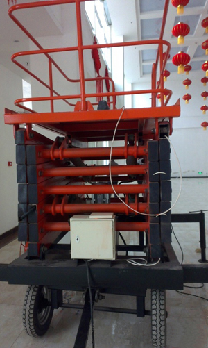 Self-propelled Aerial Scissor Lift