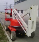 New product introduction-small electrical scissor lift
